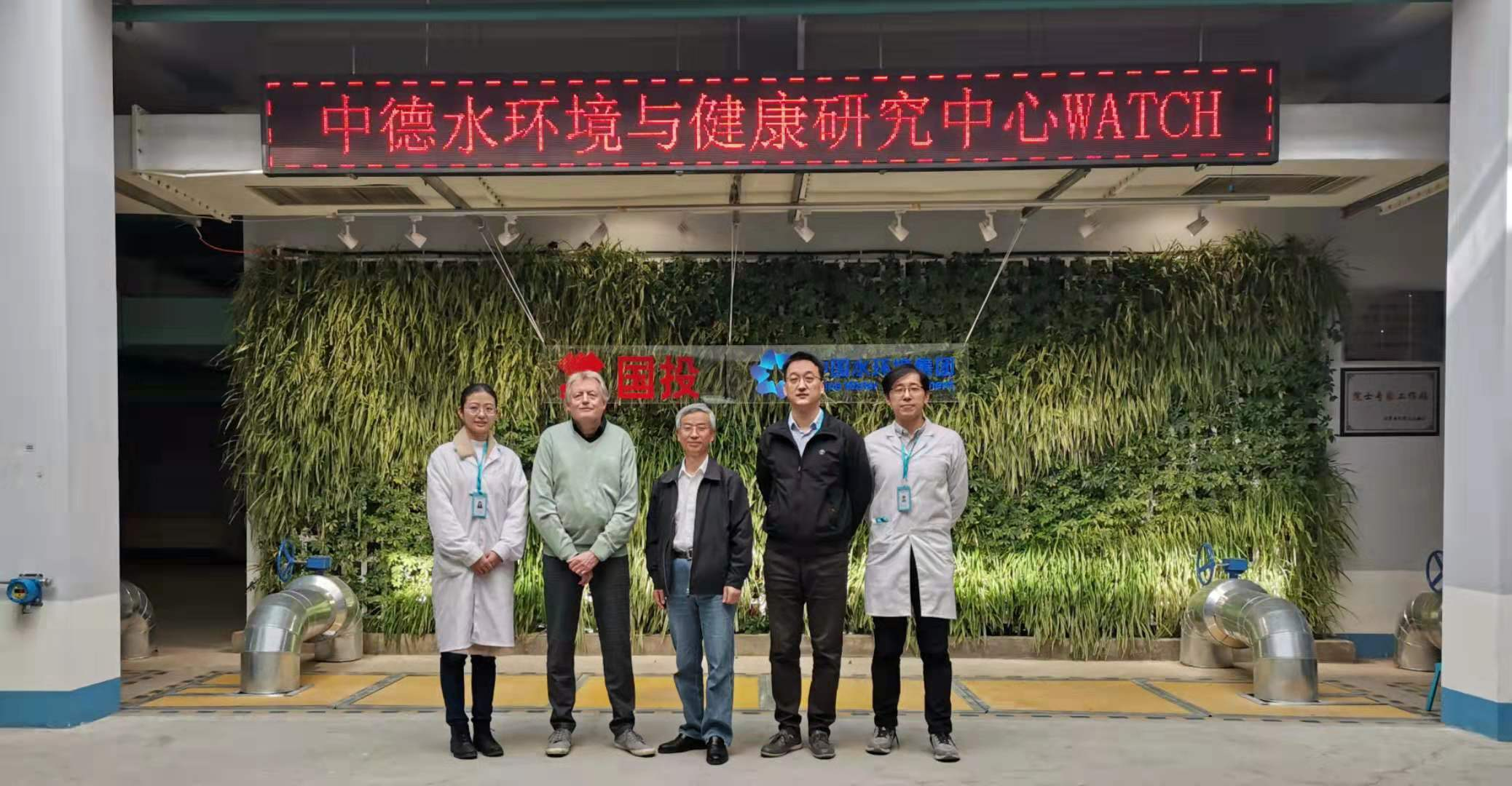 Visiting of the joint laboratory of WATCH in Beijing